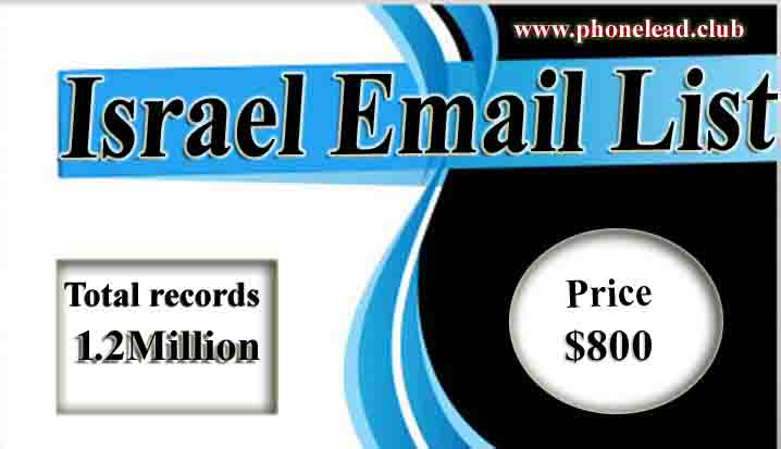 Israel Email List